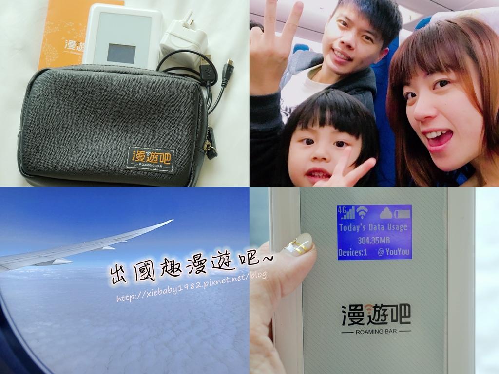 Collage_Fotor-3_副本.jpg