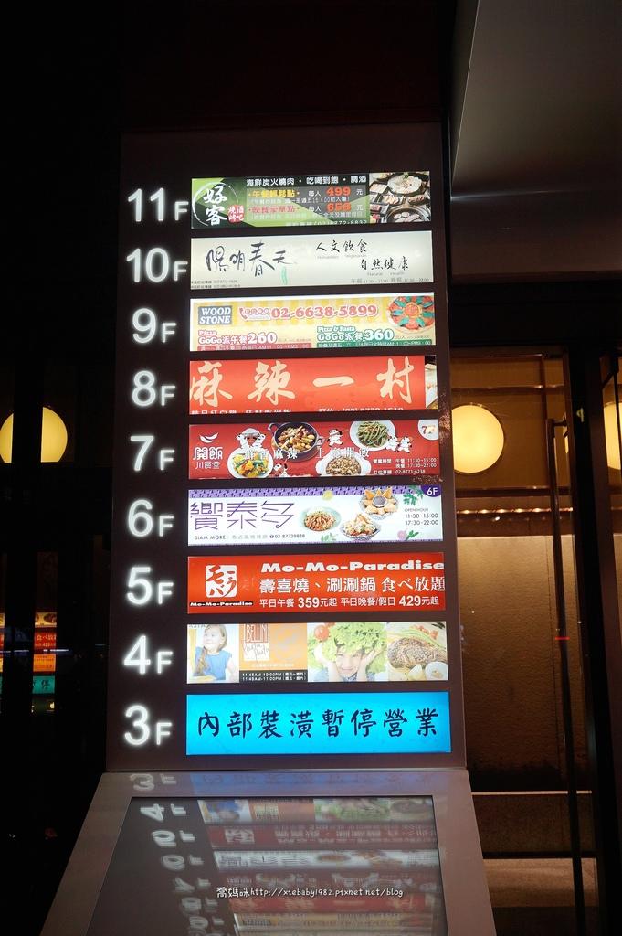 東區好客燒烤-179.jpg