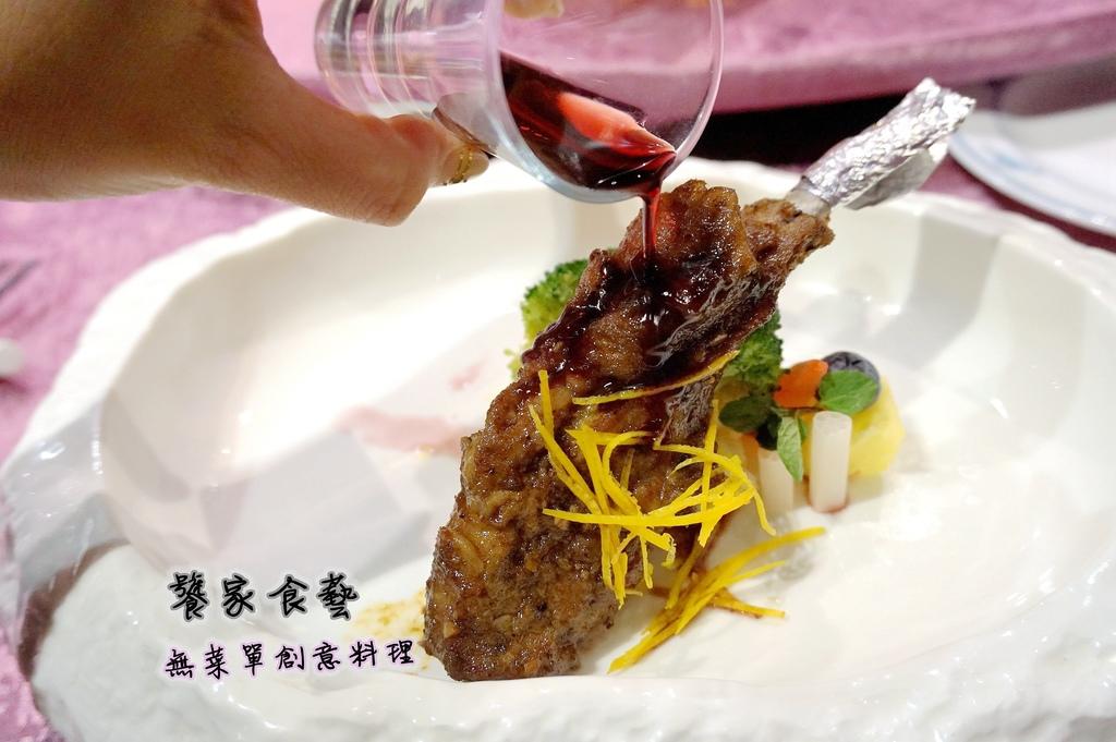宜蘭無菜單料理-饕家食藝076_副本.jpg