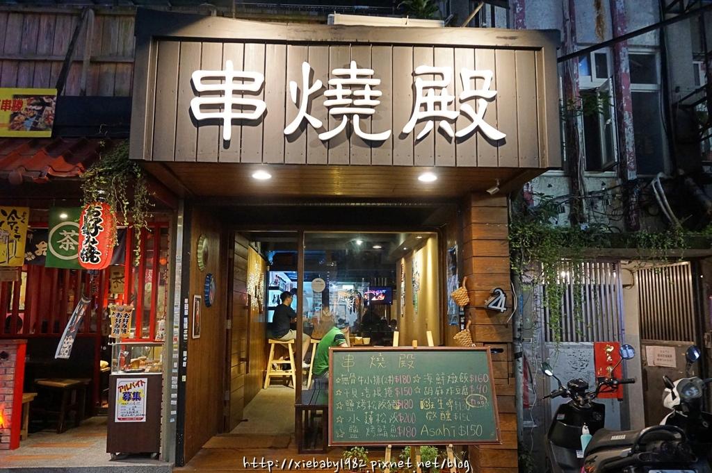 東區串燒殿DSC05774-011.JPG