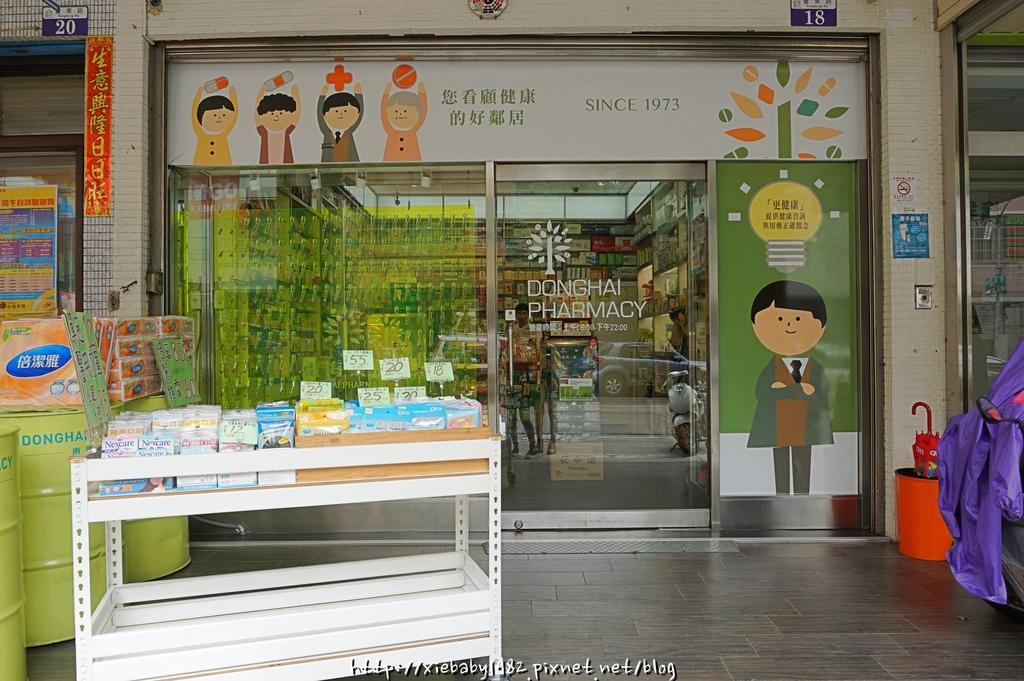 台中東海藥局DSC06079-094.JPG