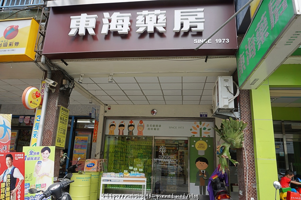 台中東海藥局DSC06083-096.JPG