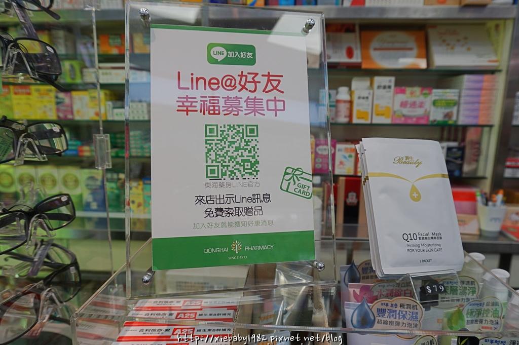 台中東海藥局DSC06090-099.JPG