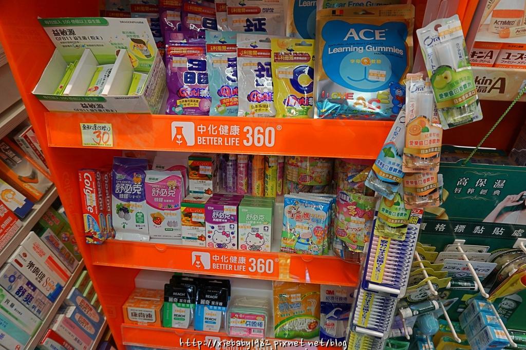 台中東海藥局DSC06093-101.JPG