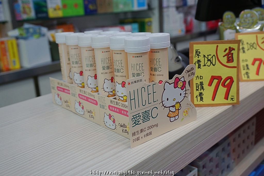 台中東海藥局DSC06094-102.JPG