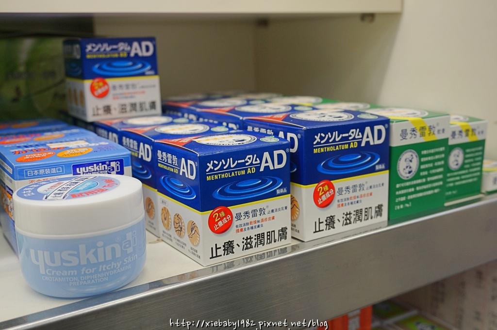 台中東海藥局DSC06109-111.JPG