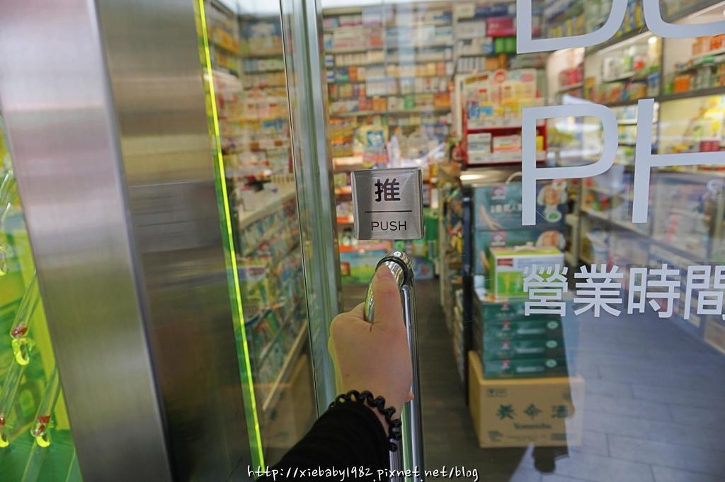 台中東海藥局DSC06131-126.JPG