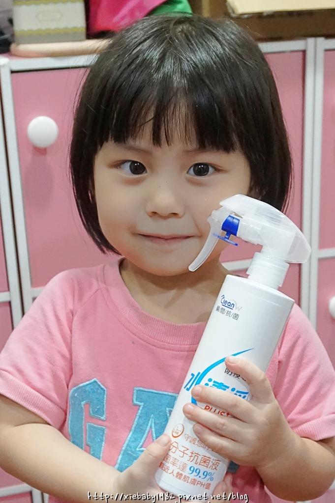 水清淨抗菌液 DSC06690-002.JPG