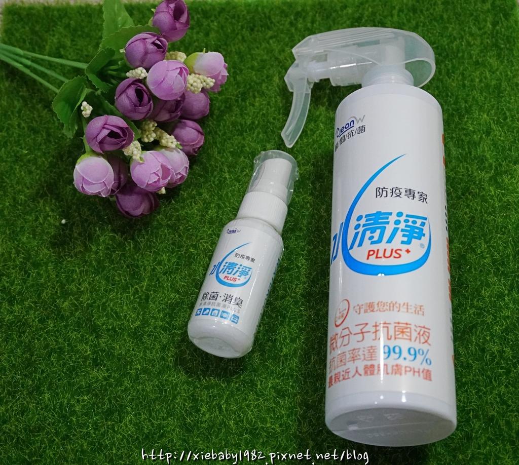 水清淨抗菌液 DSC06873-014.JPG