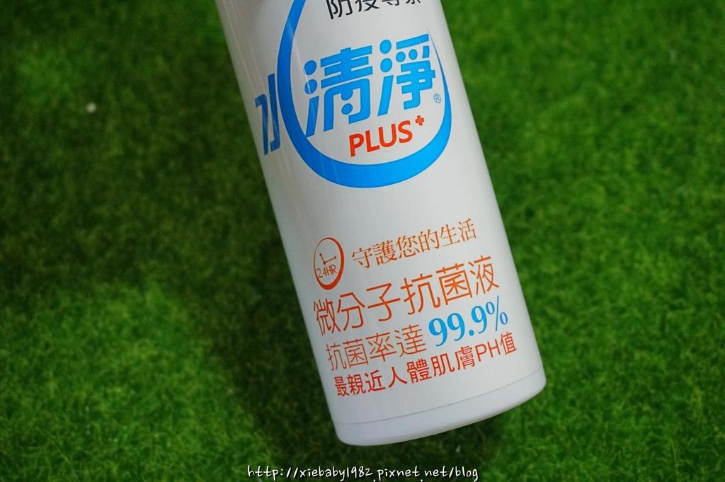 水清淨抗菌液 DSC06876-017.JPG