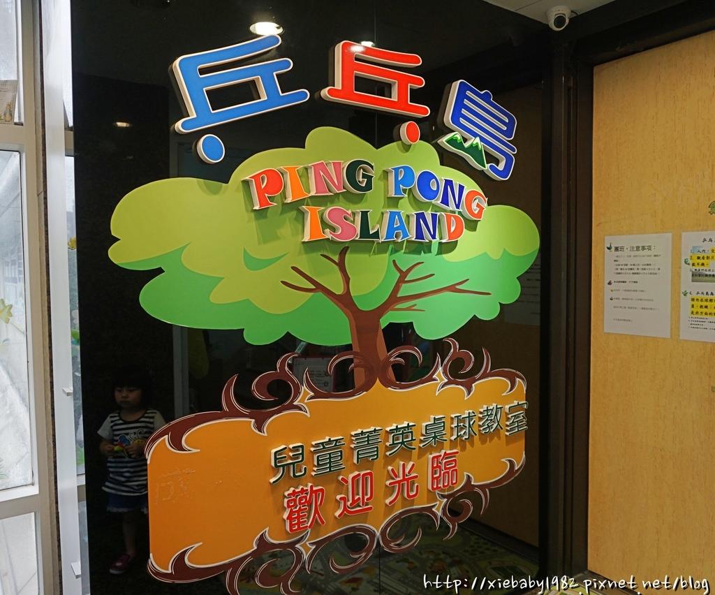兒童乒乓球DSC07673-137.JPG