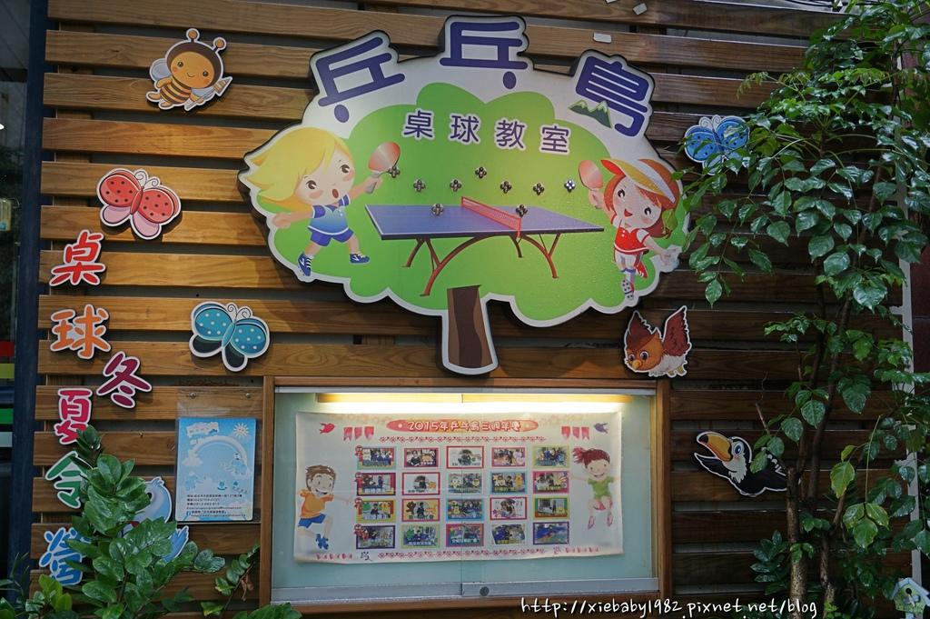 兒童乒乓球DSC07695-143.JPG