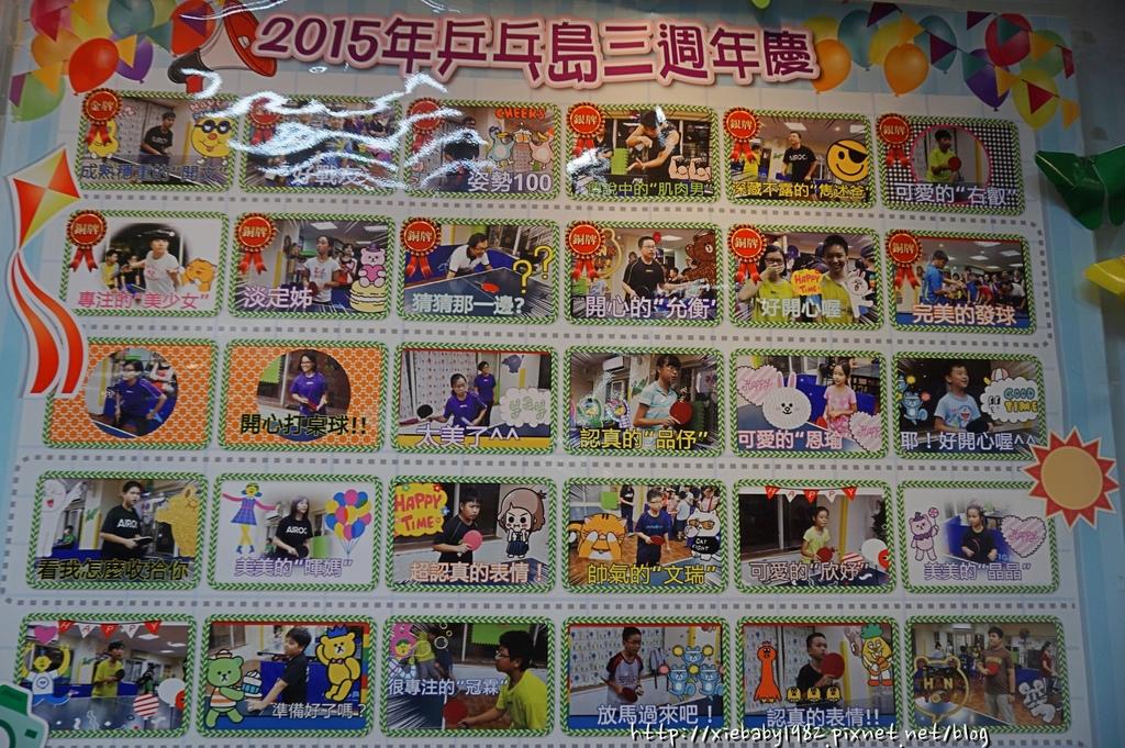 兒童乒乓球DSC07628-123.JPG