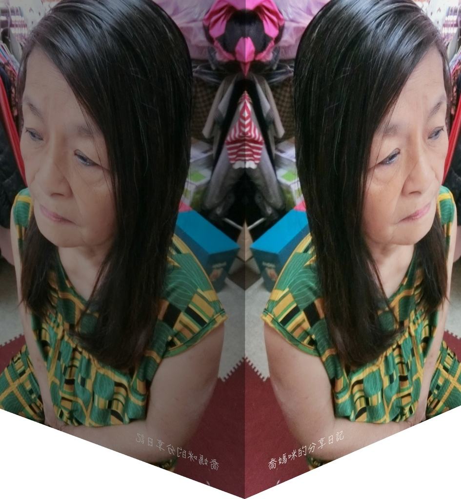 染髮筆CIMG0253-040-1.jpg