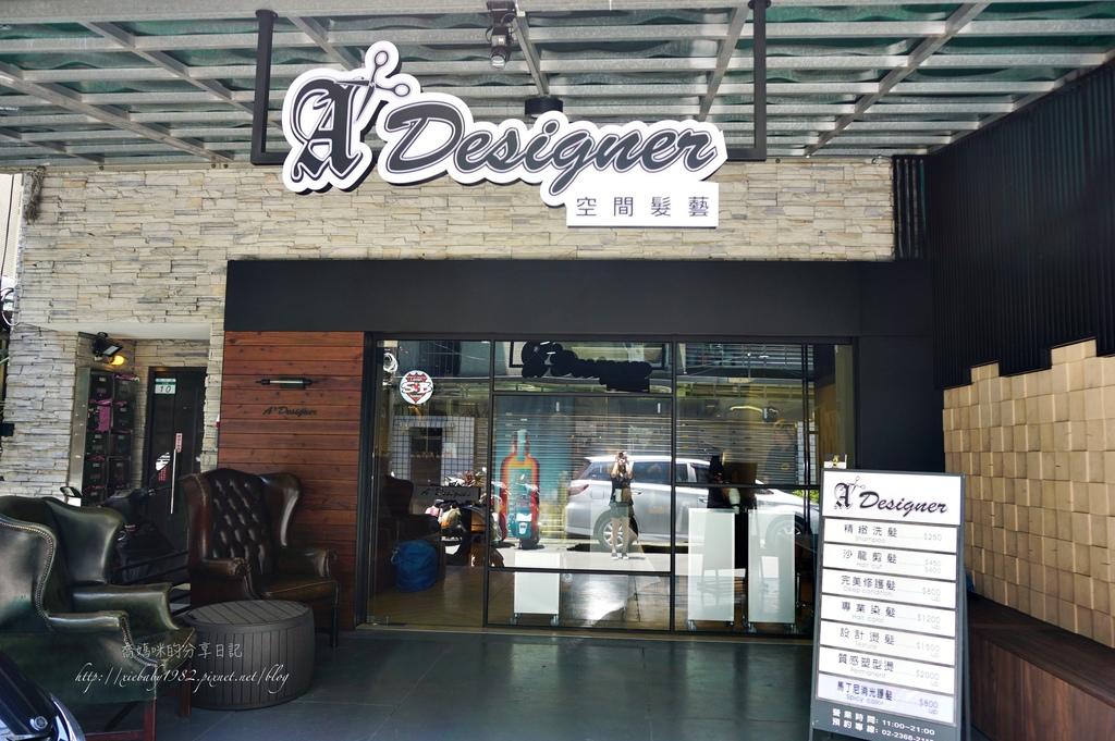 A+ Designer 空間髮藝DSC09790-056.JPG