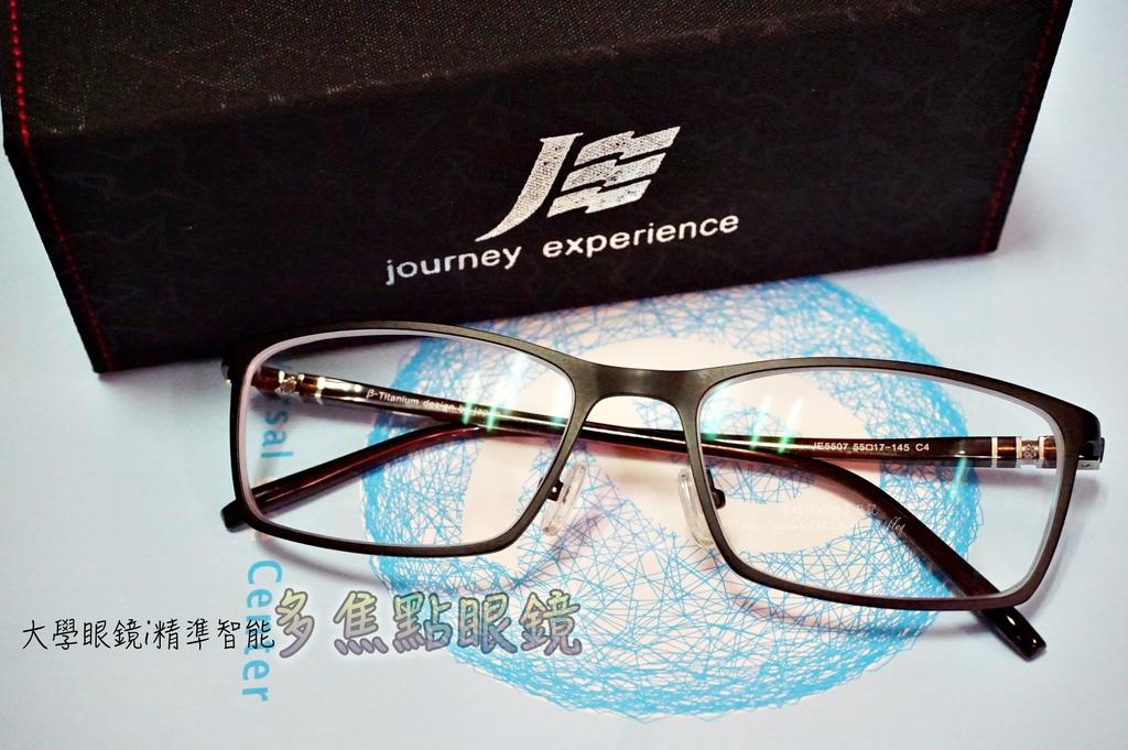 新莊大學眼鏡DSC03027-079-1.jpg