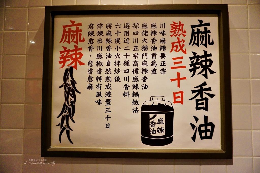 台中麻佬大 DSC01571-003.JPG