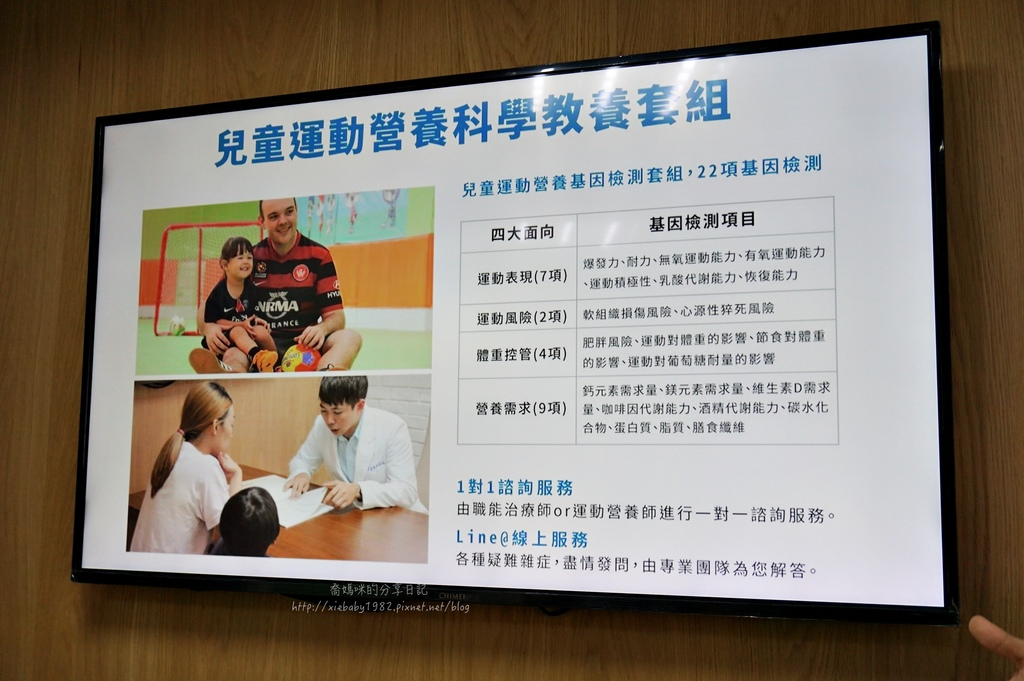 環球兒童基因檢測DSC03221-016.JPG