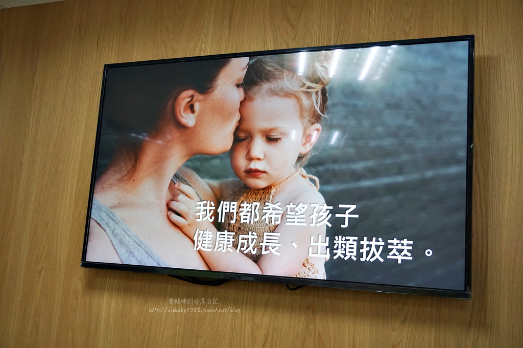 環球兒童基因檢測DSC03199-007.JPG