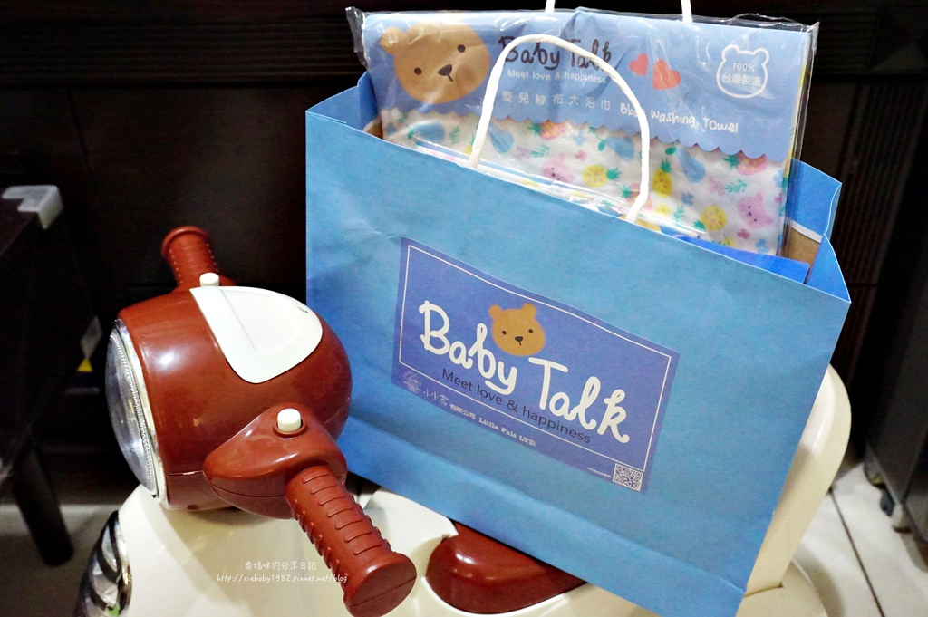 Baby TalkBaby TalkDSC03031-001-001.JPG