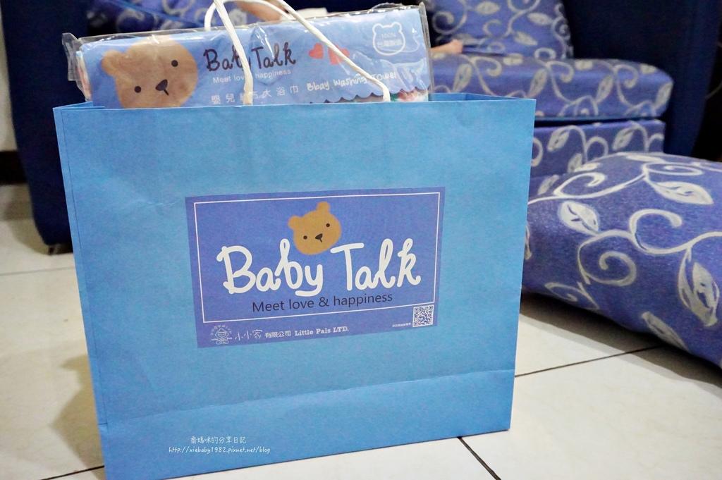 Baby TalkBaby TalkDSC03034-002-002.JPG