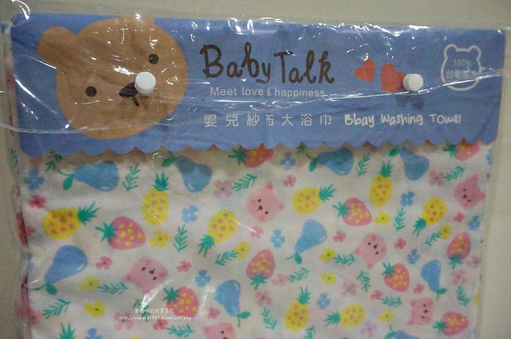 Baby TalkBaby TalkDSC03039-004-004.JPG
