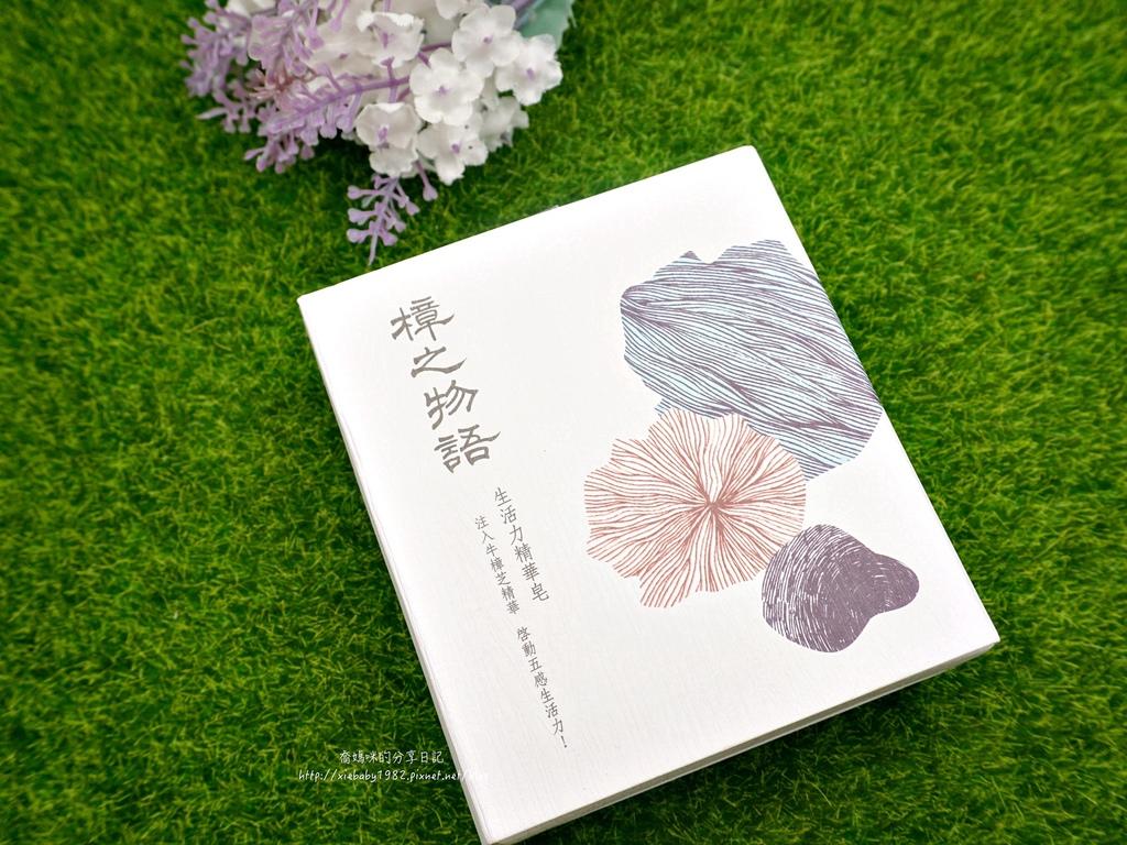 樟芝物語DSC04157-002.JPG