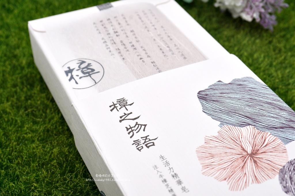 樟芝物語DSC04171-013.JPG