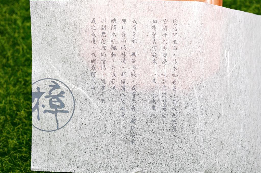 樟芝物語DSC04180-020.JPG