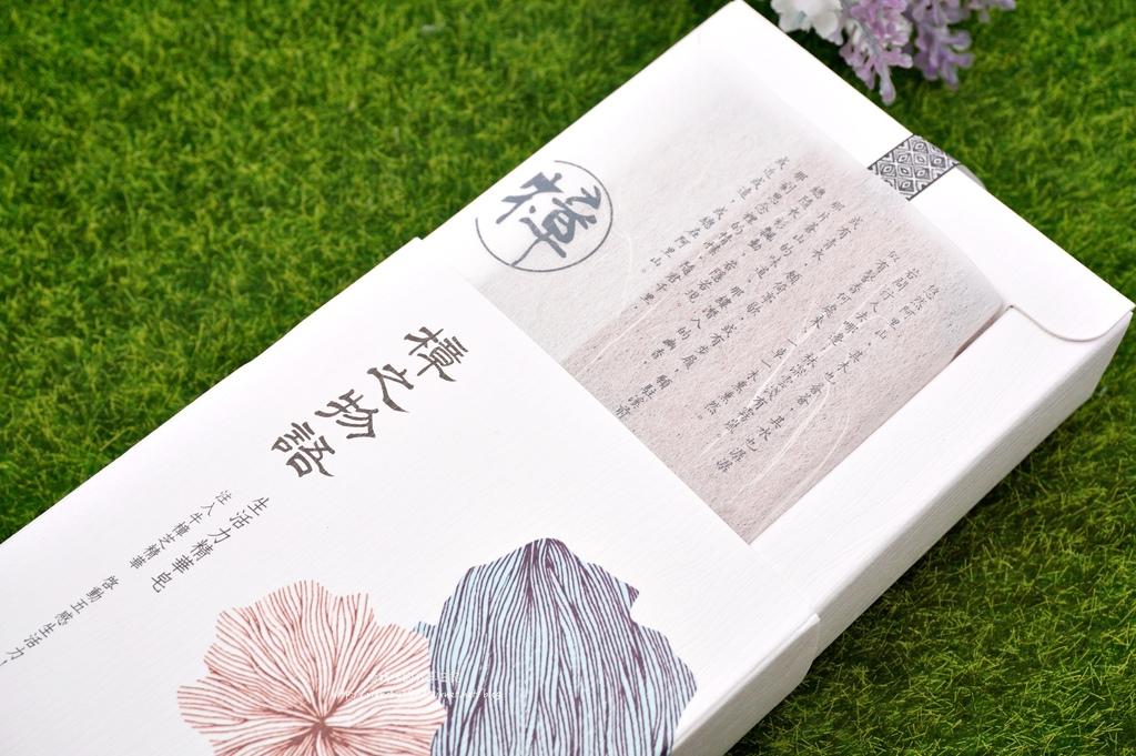 樟芝物語DSC04170-012.JPG