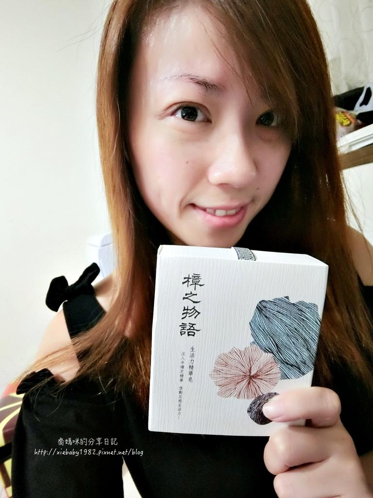 樟芝物語CIMG0965-100.JPG