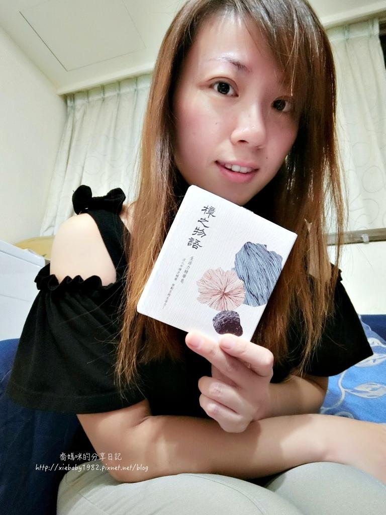 樟芝物語CIMG0962-099.JPG