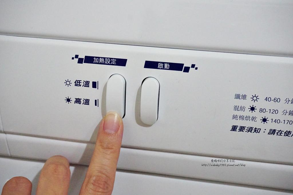 烘衣機DSC04228-104.JPG