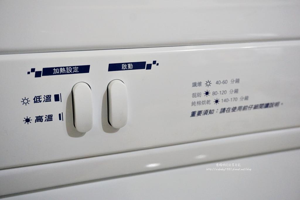 烘衣機烘衣機DSC04117-011-011.JPG