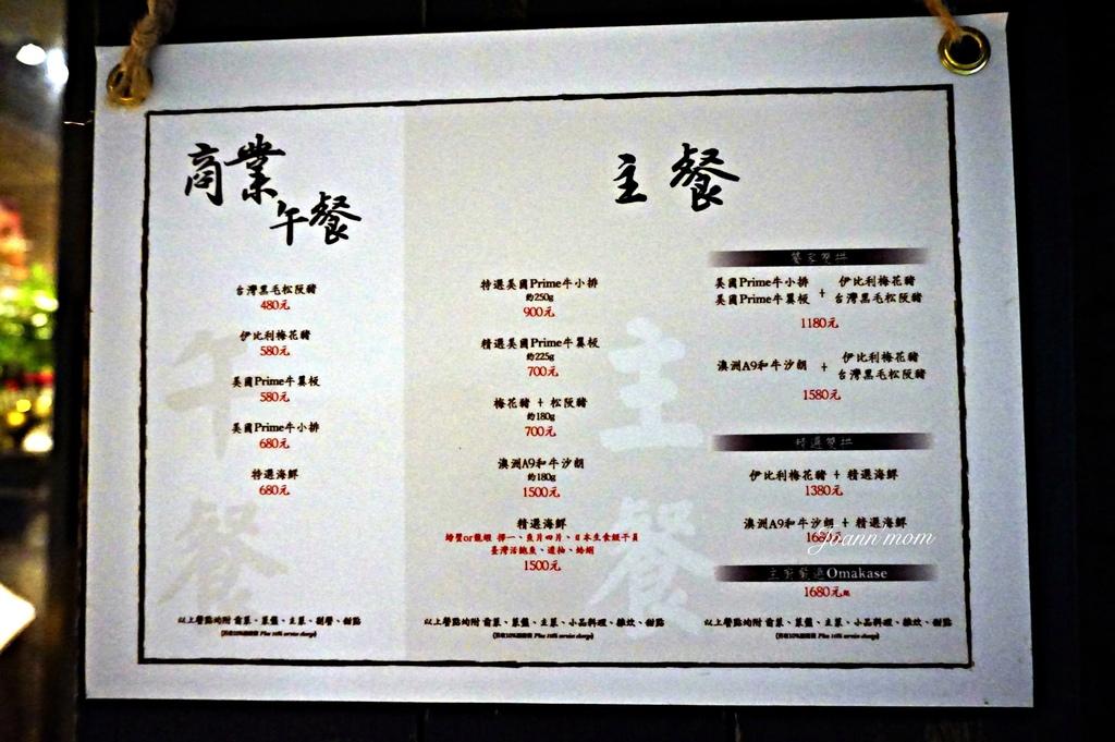 鮨一鍋鮨一鍋DSC04664-122-109.JPG