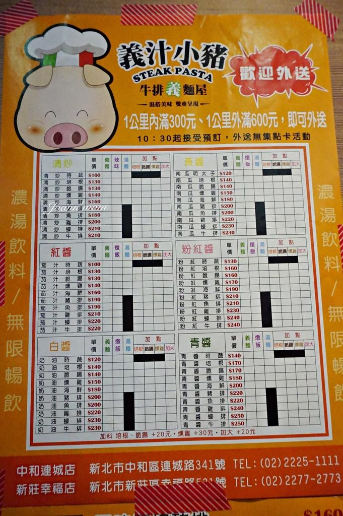 義汁小豬DSC05548-013.JPG