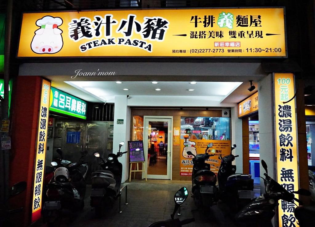 義汁小豬DSC05542-011.JPG