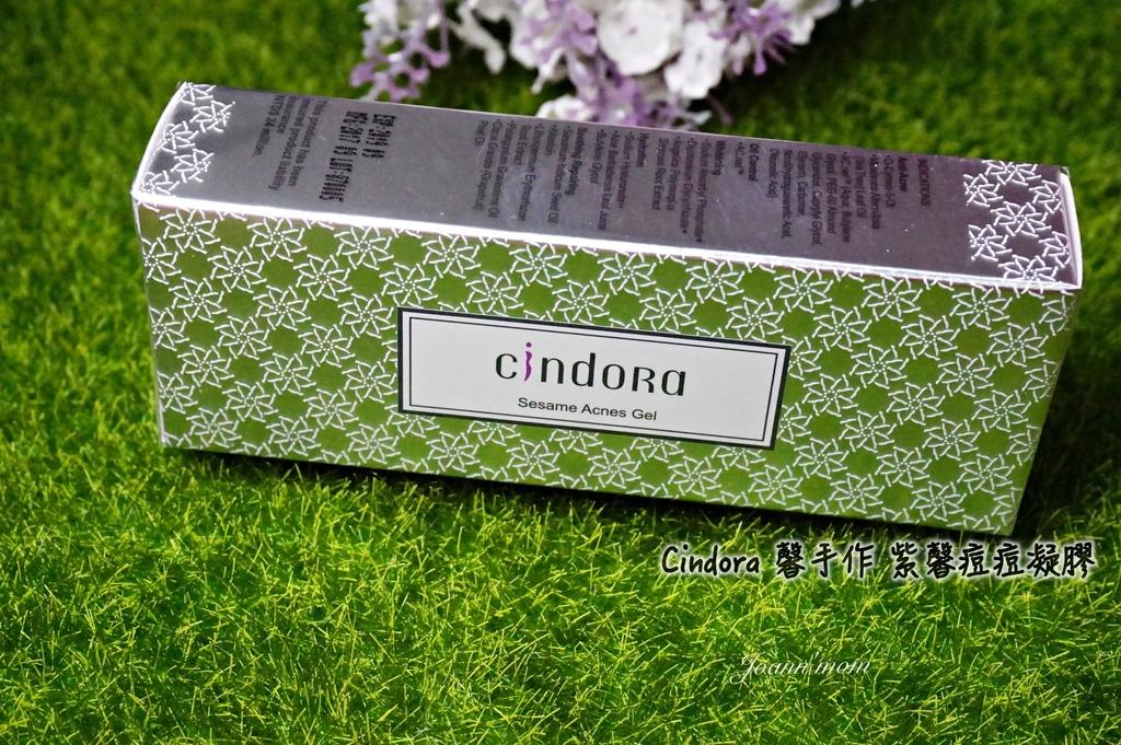 Cindora 馨手作 紫馨痘痘凝膠DSC06208-001-1.jpg