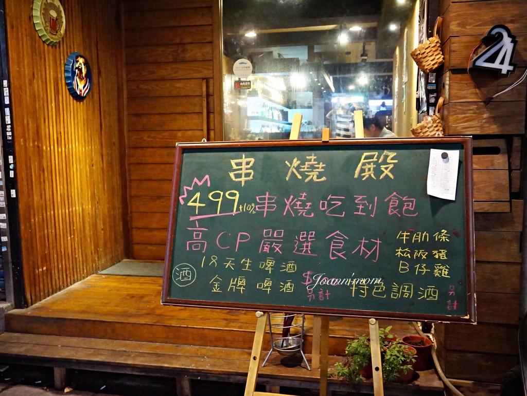 串燒殿499吃到飽DSC05393-008.JPG