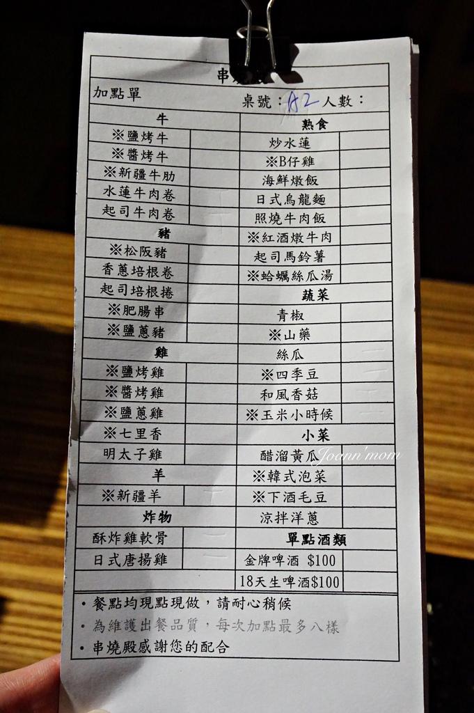 串燒殿499吃到飽DSC05406-016.JPG