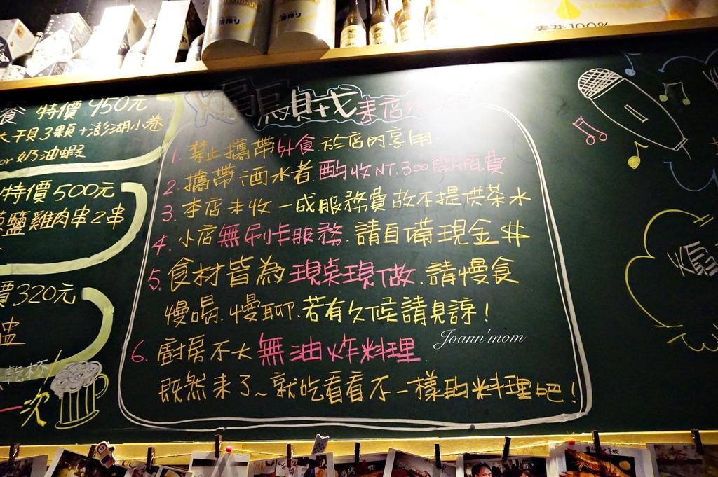 煽烏賊居酒屋DSC05856-100.JPG