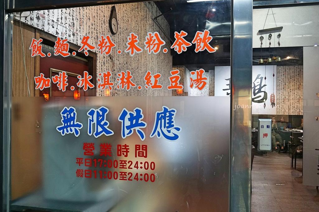 三重王子鴻鍋物77.jpg