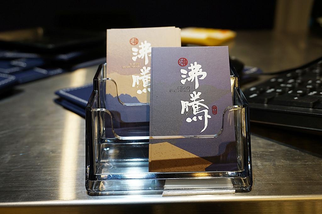 中和沸騰火鍋DSC06488-104.JPG
