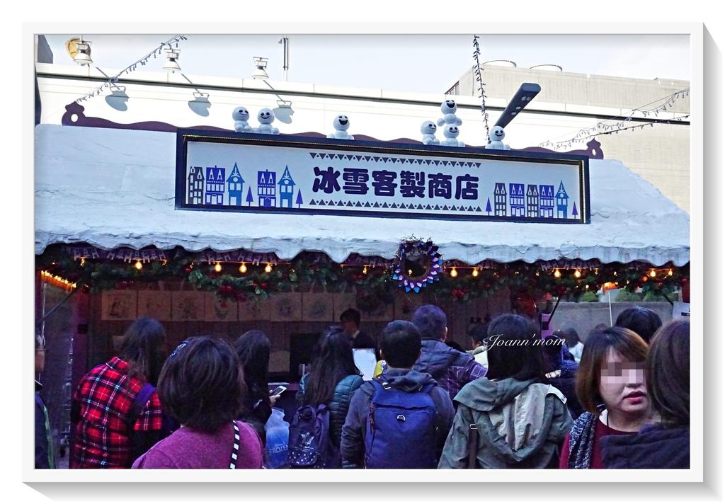 冰雪奇緣嘉年華冰雪奇緣嘉年華DSC06859-044-030.jpg