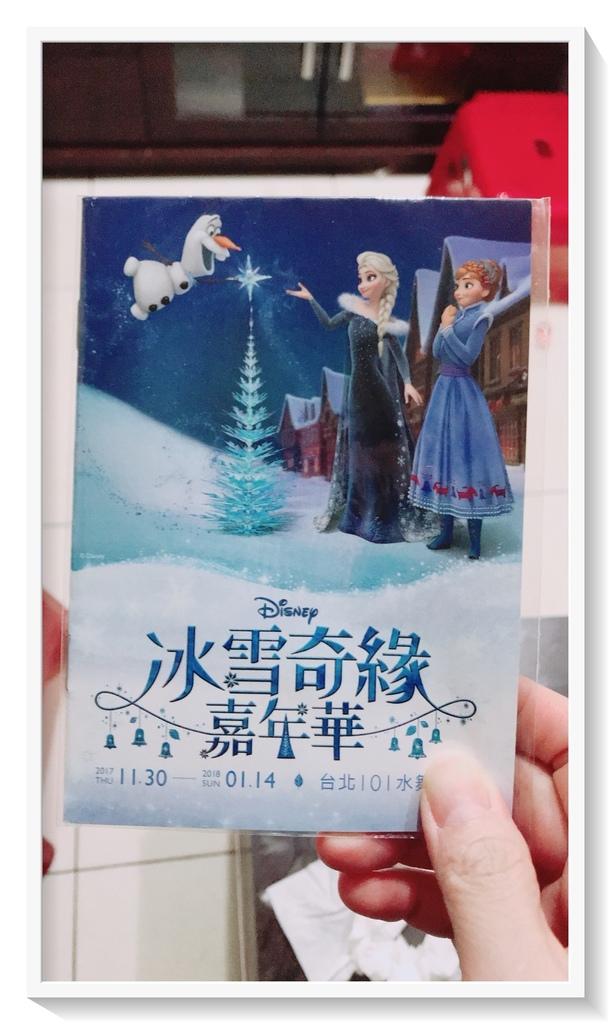 冰雪奇緣嘉年華S__7602245-007.jpg