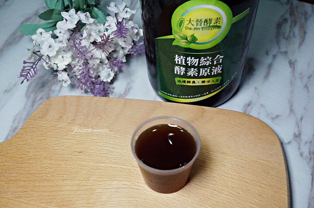 酵素飲DSC07273-010.JPG