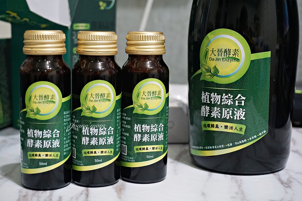 酵素飲DSC07268-008.JPG
