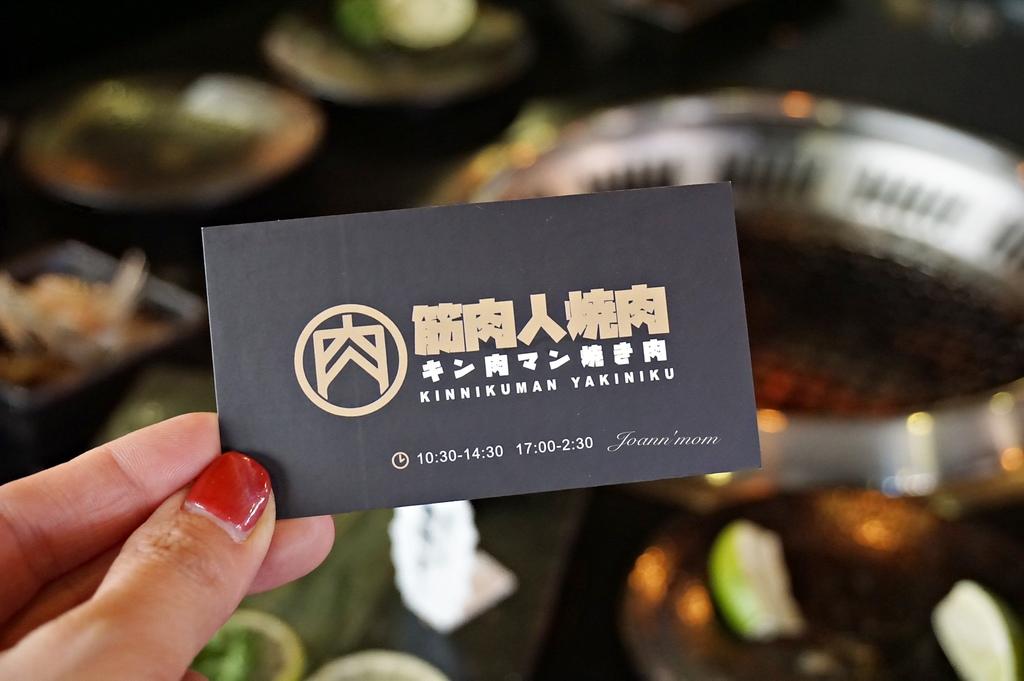 新竹筋肉人燒肉DSC07690-084.JPG