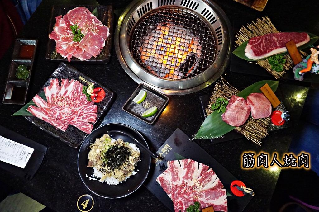 新竹筋肉人燒肉DSC07605-038-1.jpg