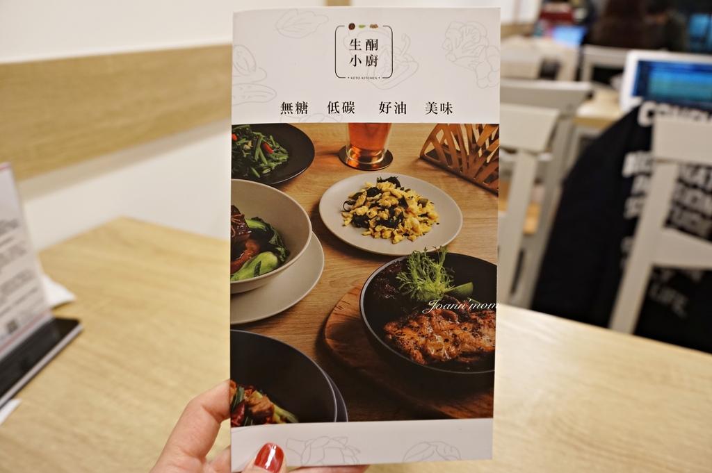 生銅小廚DSC07448-029.JPG